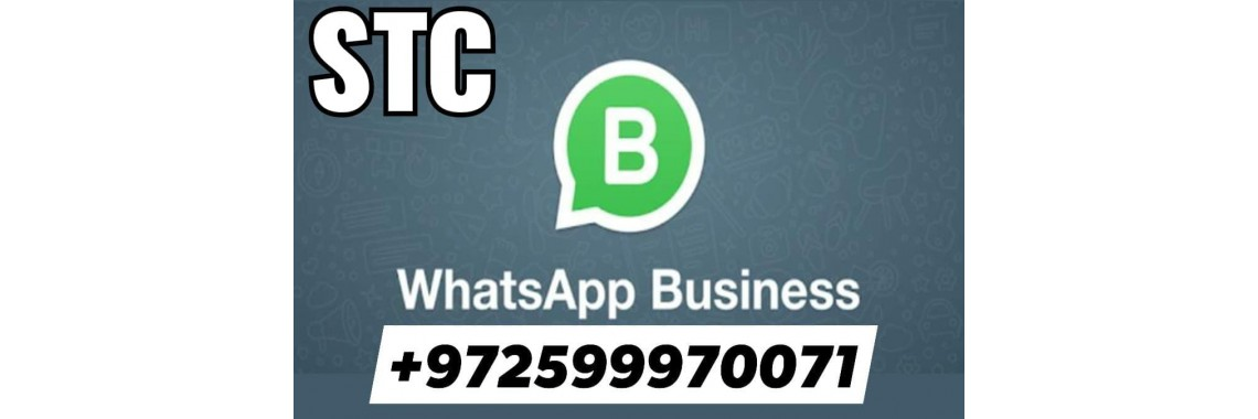 WhatsApp-B