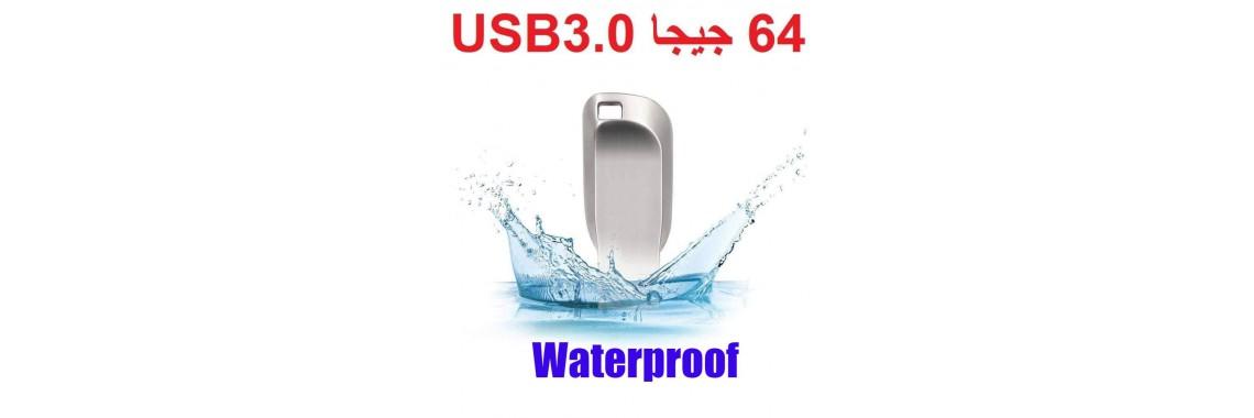 فلاش دسك 64 جيجا USB3.0 STC