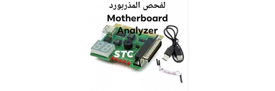 PCI Card Tester